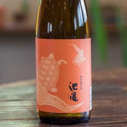 蓑亀 特別純米酒池亀