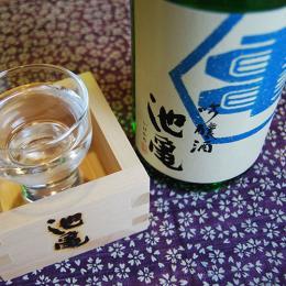 亀印 吟醸酒池亀