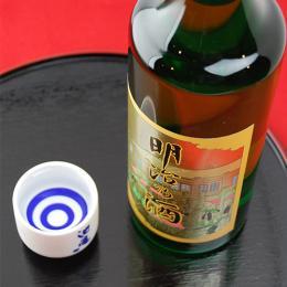 特別純米酒 明治乃酒